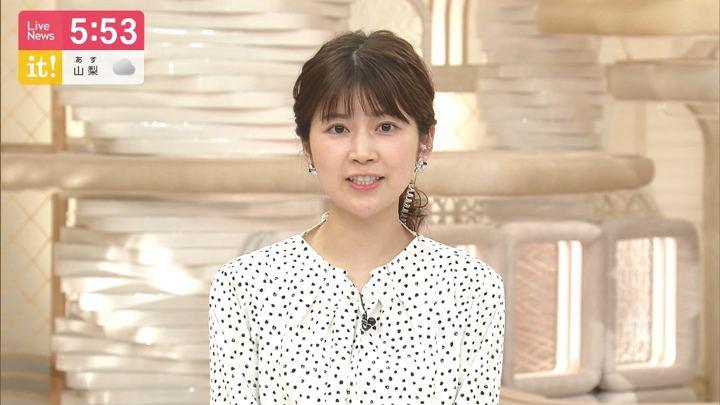 2019年10月06日竹内友佳の画像07枚目