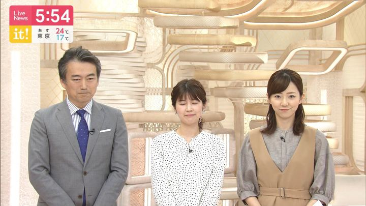 2019年10月06日竹内友佳の画像09枚目