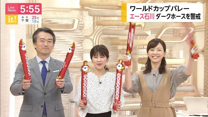 2019年10月06日竹内友佳の画像11枚目