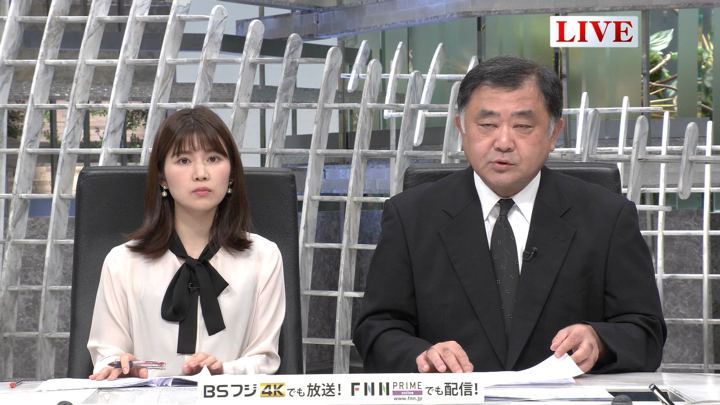 2019年10月07日竹内友佳の画像02枚目