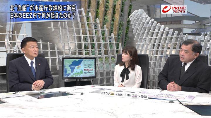 2019年10月07日竹内友佳の画像03枚目