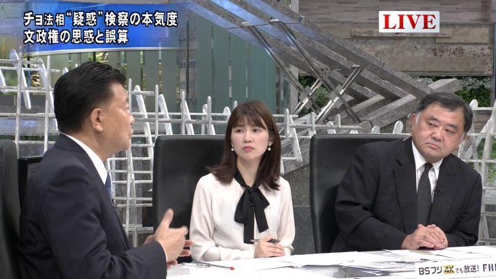 2019年10月07日竹内友佳の画像05枚目