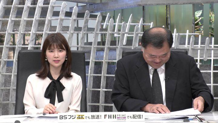 2019年10月07日竹内友佳の画像06枚目