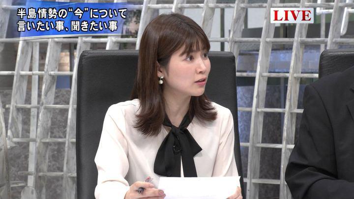 2019年10月07日竹内友佳の画像08枚目