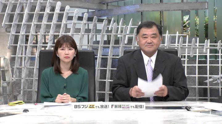 2019年10月08日竹内友佳の画像01枚目
