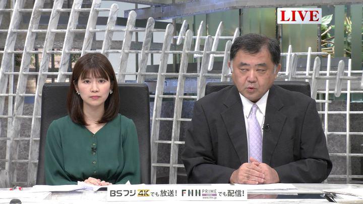 2019年10月08日竹内友佳の画像02枚目