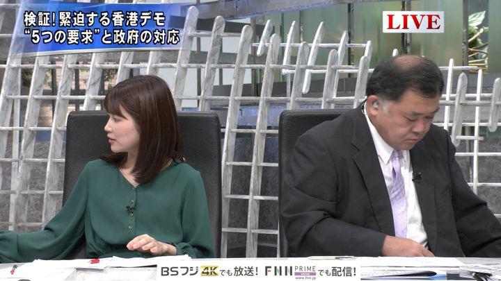 2019年10月08日竹内友佳の画像05枚目