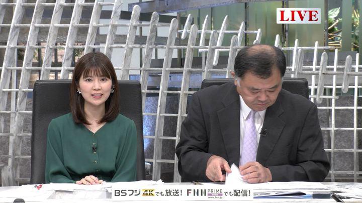 2019年10月08日竹内友佳の画像06枚目