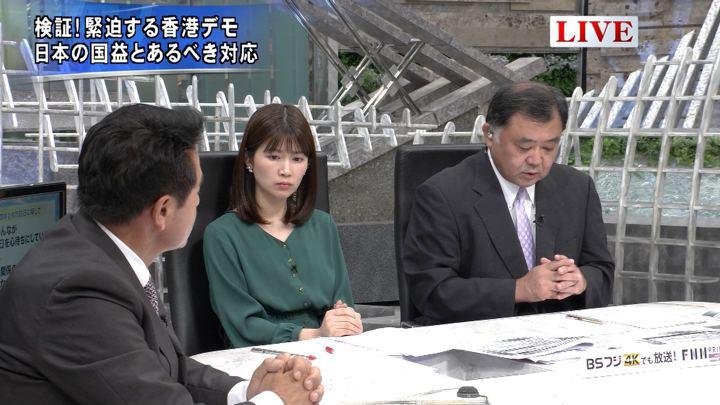2019年10月08日竹内友佳の画像08枚目