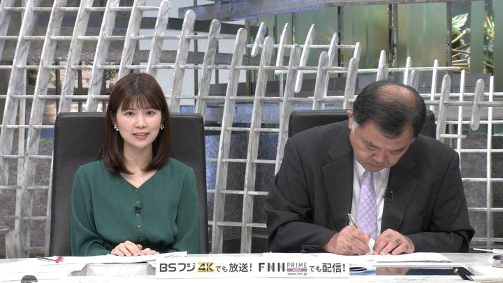 2019年10月08日竹内友佳の画像09枚目