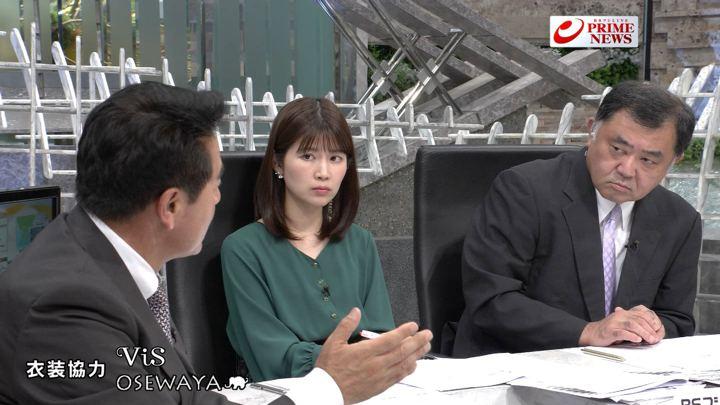 2019年10月08日竹内友佳の画像10枚目