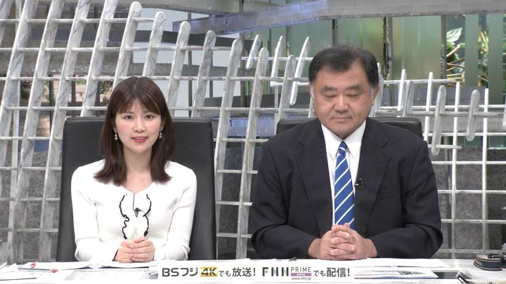 2019年10月09日竹内友佳の画像02枚目