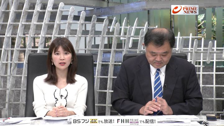 2019年10月09日竹内友佳の画像04枚目