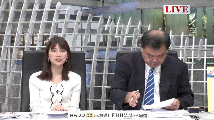 2019年10月09日竹内友佳の画像06枚目
