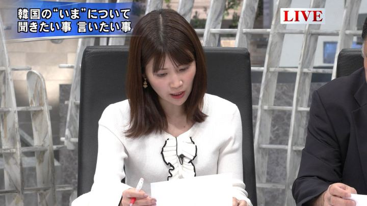 2019年10月09日竹内友佳の画像07枚目