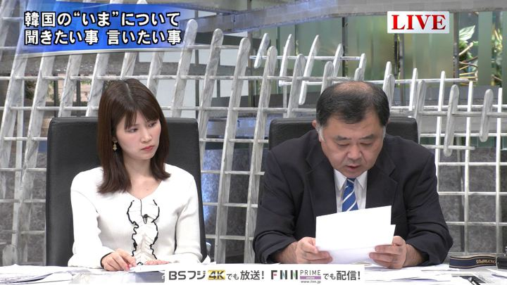 2019年10月09日竹内友佳の画像09枚目