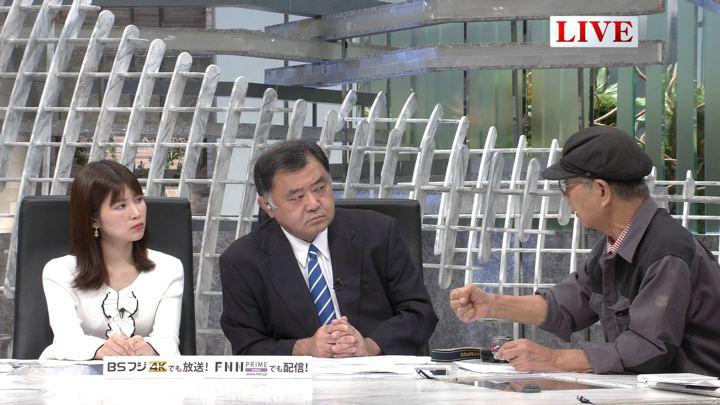 2019年10月09日竹内友佳の画像10枚目
