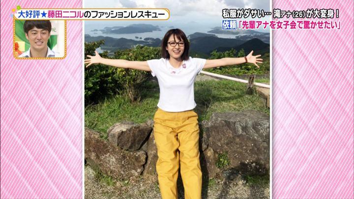 2019年09月23日滝菜月の画像19枚目
