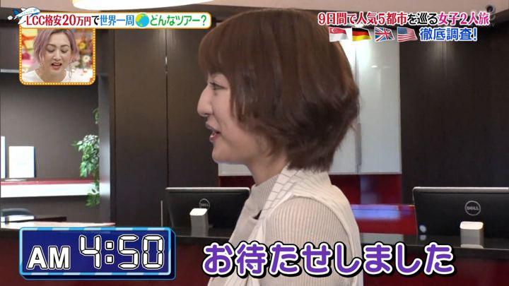 2019年10月04日滝菜月の画像04枚目