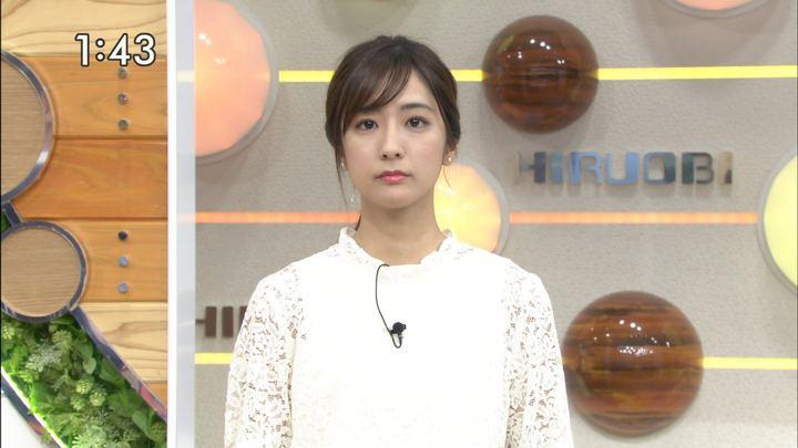 2019年09月05日田村真子の画像05枚目