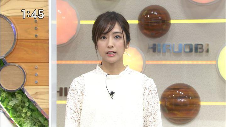 2019年09月05日田村真子の画像07枚目