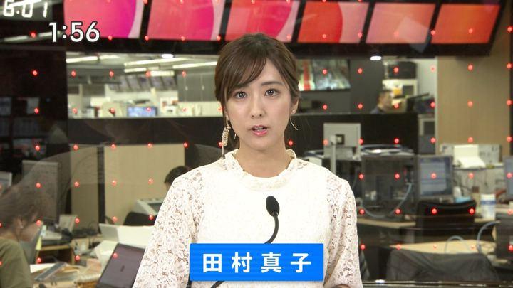 2019年09月05日田村真子の画像09枚目