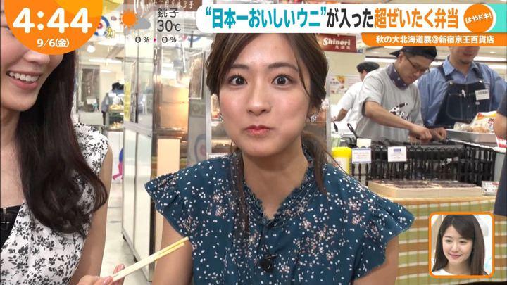 2019年09月06日田村真子の画像08枚目