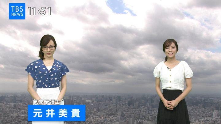 2019年09月12日田村真子の画像06枚目