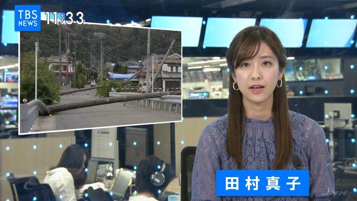 2019年09月13日田村真子の画像02枚目