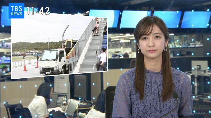 2019年09月13日田村真子の画像04枚目