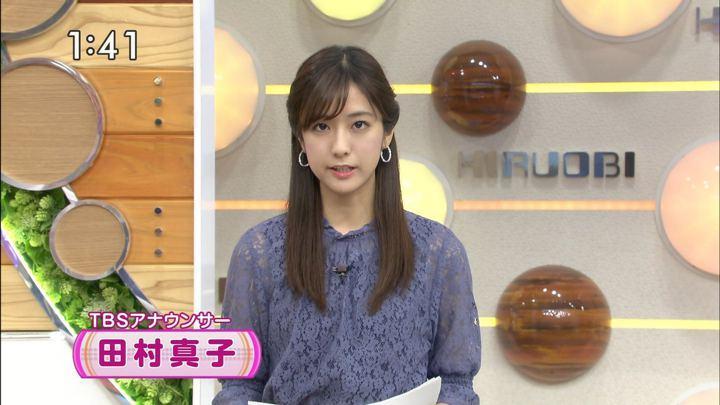 2019年09月13日田村真子の画像07枚目