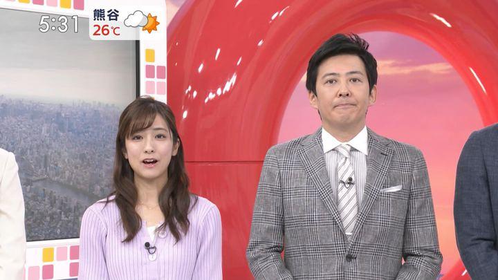 2019年09月14日田村真子の画像02枚目