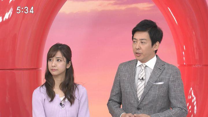 2019年09月14日田村真子の画像04枚目
