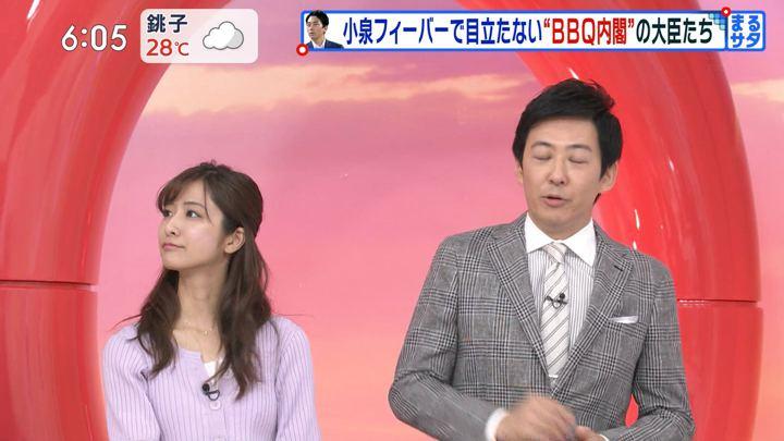 2019年09月14日田村真子の画像05枚目
