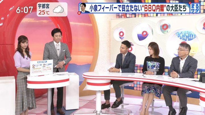 2019年09月14日田村真子の画像06枚目