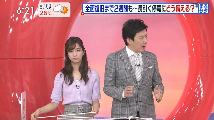 2019年09月14日田村真子の画像09枚目