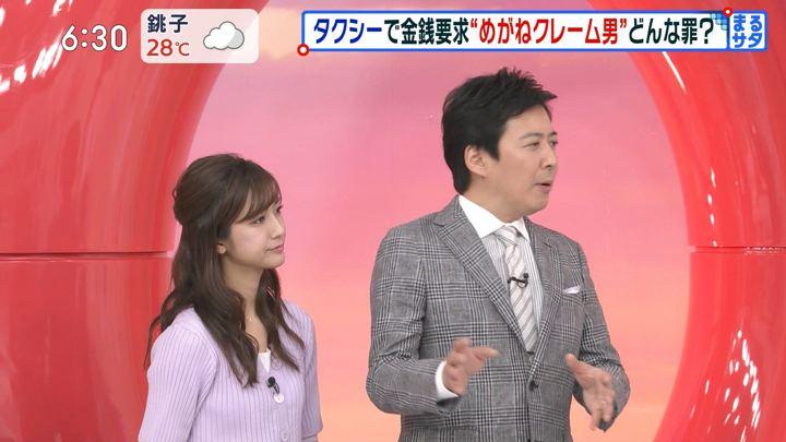2019年09月14日田村真子の画像10枚目