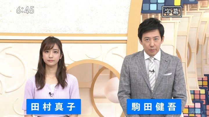 2019年09月14日田村真子の画像11枚目
