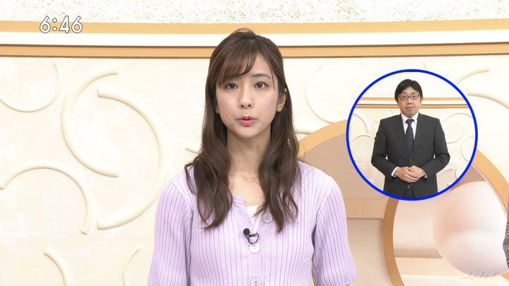 2019年09月14日田村真子の画像12枚目