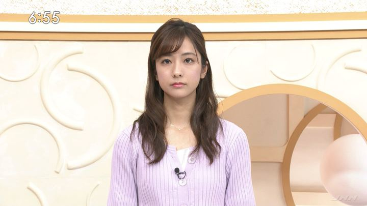 2019年09月14日田村真子の画像13枚目