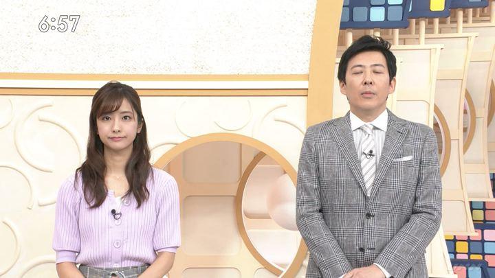 2019年09月14日田村真子の画像14枚目
