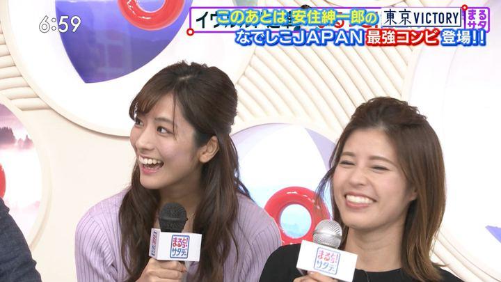2019年09月14日田村真子の画像17枚目