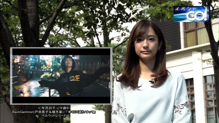 2019年09月17日田村真子の画像01枚目