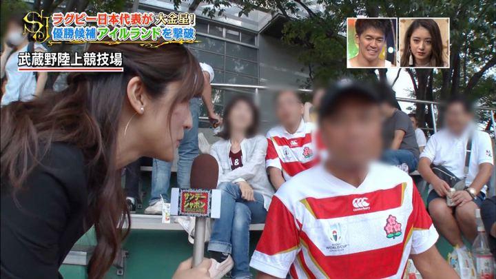 2019年09月29日田村真子の画像03枚目