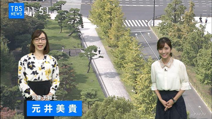 2019年10月03日田村真子の画像05枚目