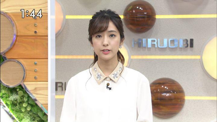 2019年10月03日田村真子の画像07枚目