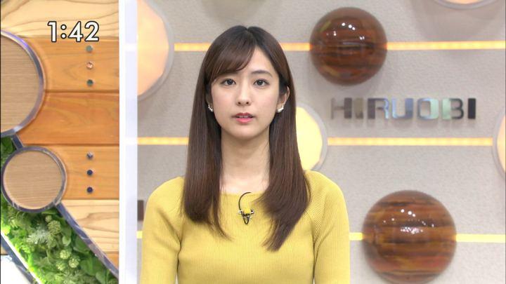 2019年10月04日田村真子の画像06枚目