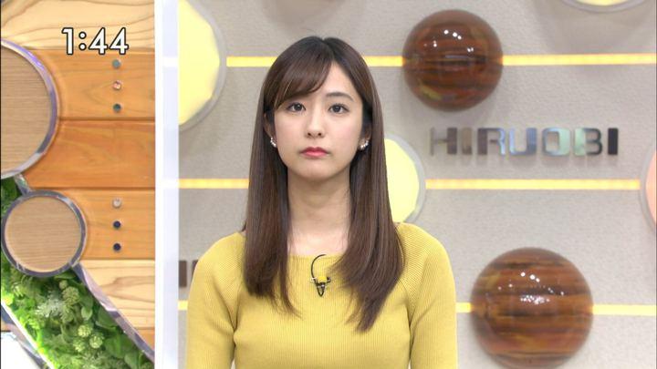 2019年10月04日田村真子の画像08枚目