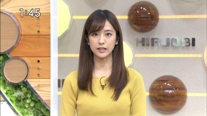 2019年10月04日田村真子の画像09枚目
