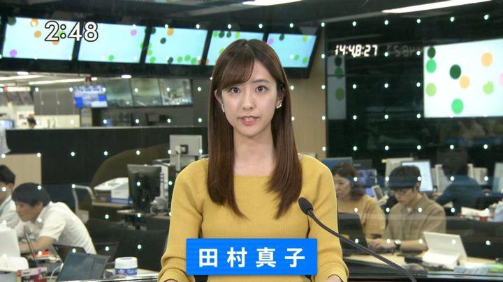 2019年10月04日田村真子の画像10枚目